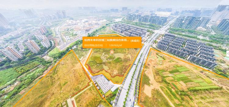 杭州未来科技城三站换乘综合体项目地块